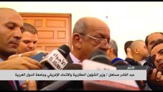 الجزائر تقود ندوة دور الديمقراطية في مكافحة الارهاب  -el bilad tv -