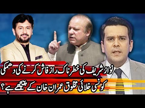 Center Stage With Rehman Azhar - 3 May 2018 - Express News