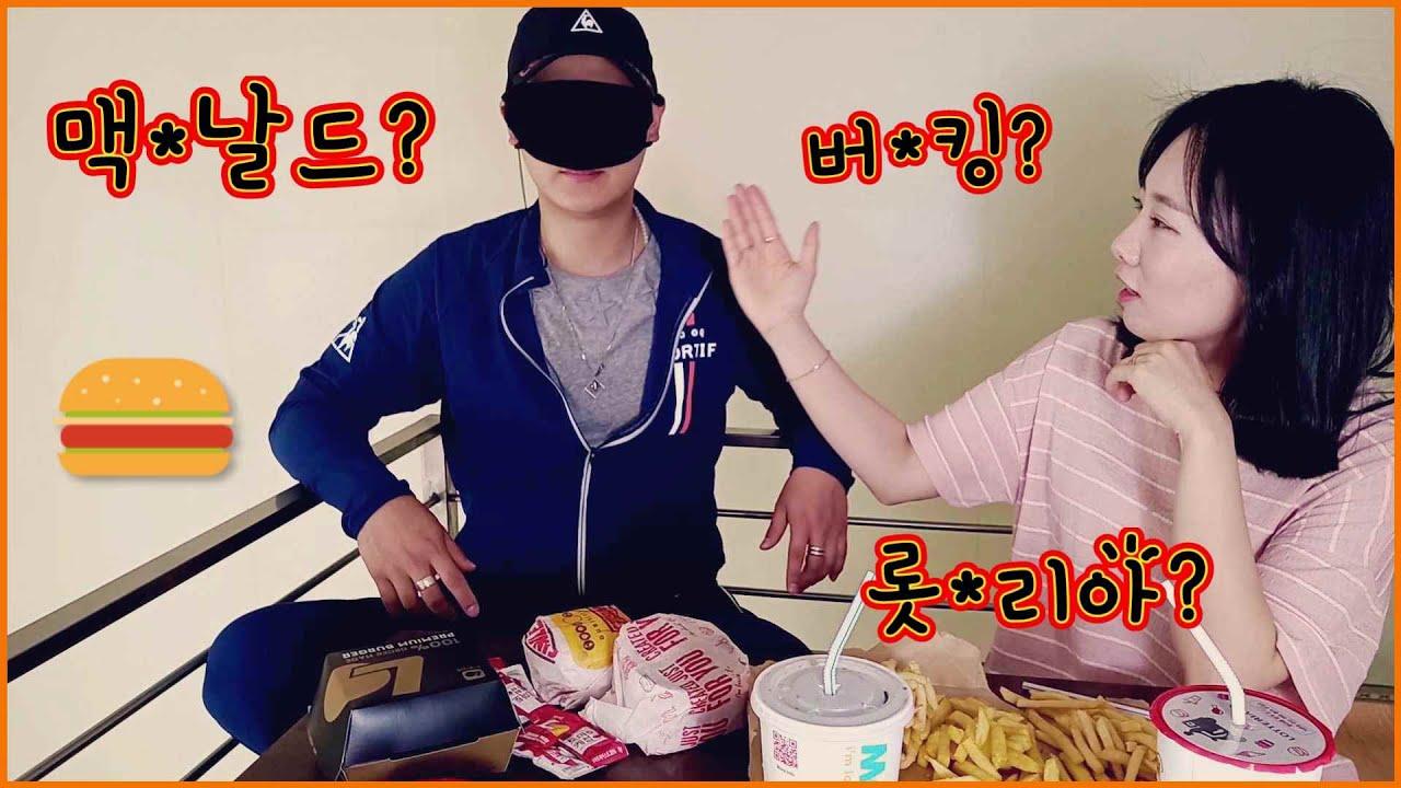 [베짱이TV] 햄버거 리뷰 🍔 눈감고 제로콜라 맞추기🥤
