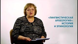 видео География на службе у истории. Древние тайны Русского Севера