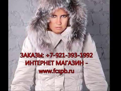 Интернет покупки 2017-18. Зимнее пальто куртка НЕДОРОГО.