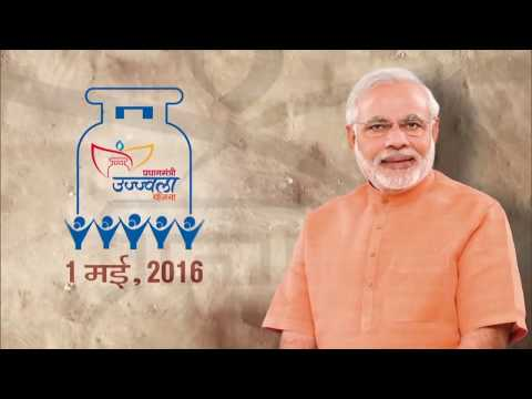 4 Year Modi Government | P. P. Chaudhary | Anchor Shahla Nigar
