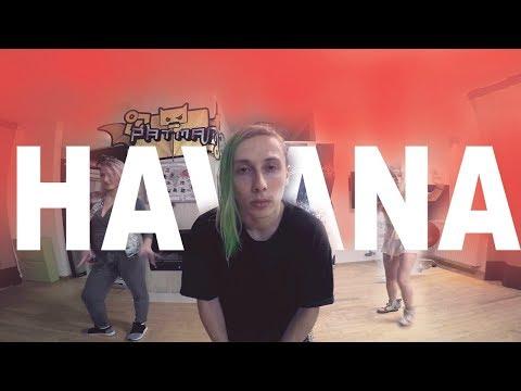 Havana - Camila Cabello  Patman Crew Choreography