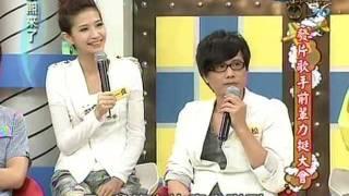2011-09-23 康熙來了-梁一貞剪輯 演唱新歌《玩具》
