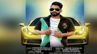 Sitare | (Full HD) | Harjinder Bhullar | New Punjabi Songs 2019 | Latest Punjabi Songs 2019