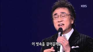 HIT 가요무대 오승근 Oh Seung Geun 빗속을 둘이서 20150309