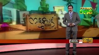 Naattuvottu | Local Body Election Special Bulletin 06-11-15