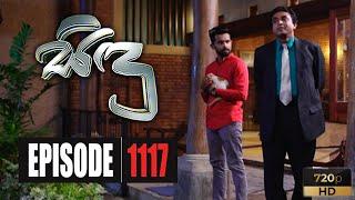 Sidu | Episode 1117 23rd November 2020 Thumbnail