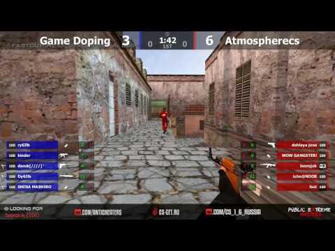 PUBLIC EXTREME MASTERS - Grand Final: Atmospherecs vs Game Doping (de_mirage)