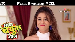 Bhaag Bakool Bhaag - 25th July 2017 - भाग बकुल भाग - Full Episode