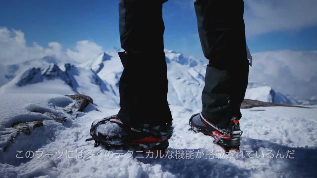 876374063284 Go Higher With The Verto S4K. THE NORTH FACE JAPAN