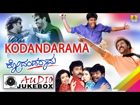 Kodandarama I Kannada Film Audio Jukebox I Ravichandran & Shiva Rajkumar