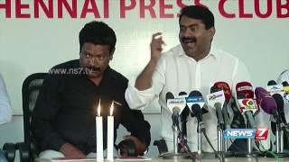 Agam Puram 12-05-2016 (Political Show) | News7 Tamil