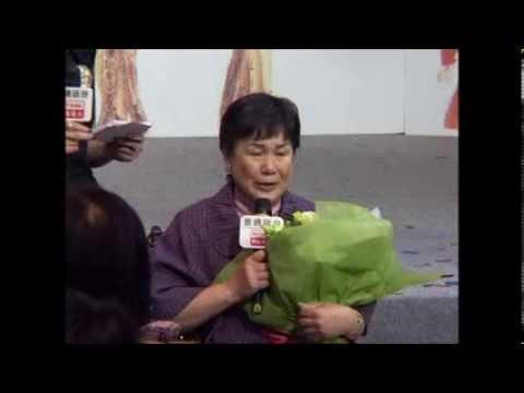 「第五屆(2010)愛心獎」頒獎典禮 09 得獎人簡介 蘇金妹 - YouTube