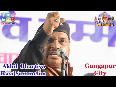 एक मुस्लिम वीर रस कवि जो मोदी का हिन्दुओं से भी बड़ा भक्त निकला | Abdul Gaffar | Gangapur City