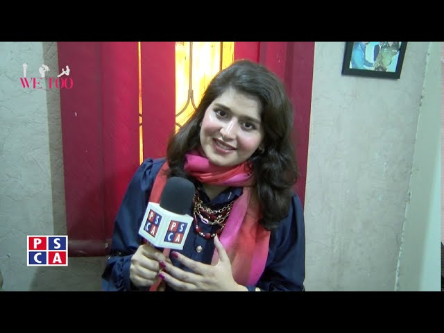 Women's Role in Punjab Police - Special talk with Ambreen Rehman at PSCA TV | We Too
