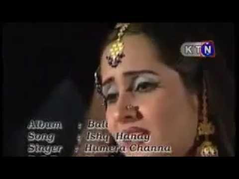 Humera Channa / Ishq hanee kajay | all best sindhi new songs ghazal.