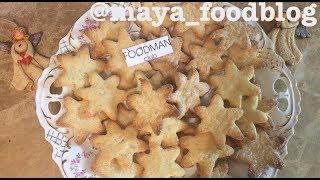Творожное печенье: видео-рецепт: рецепт от Foodman.club