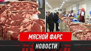 Не по карману: в Казахстане взлетели цены на мясо