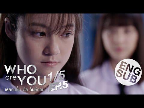 [Eng Sub] Who Are You เธอคนนั้น คือ ฉันอีกคน | EP.5 [1/5]