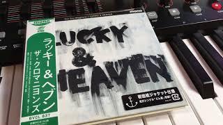 本日10月11日、ザ・クロマニヨンズのニューアルバム 「ラッキー&ヘブン...