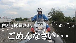 白バイ信仰の理由 高速出口でバイクS1KRRを停車したら警察官ステキな神対応