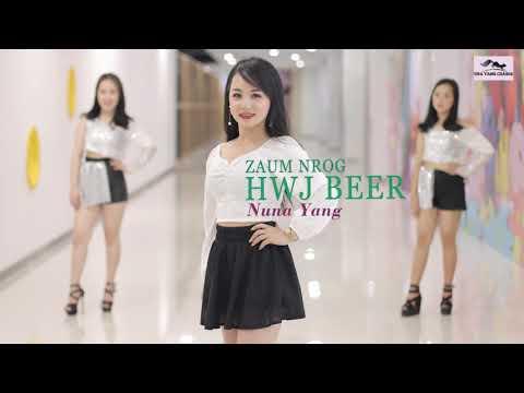 Zaum Nrog Hwj Beer - Karaoke ( Nuna Yaj )