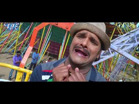 जोकर के जिंदगी - KHESARI LAL YADAV - HD 2018 - BHOJPURI SUPERHIT MOVIE 2018