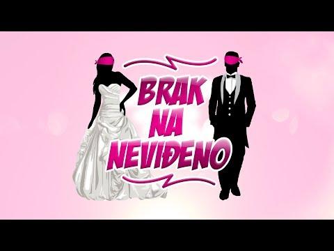 Brak na nevidjeno // EP 01 // Novosadjani iz komsiluka