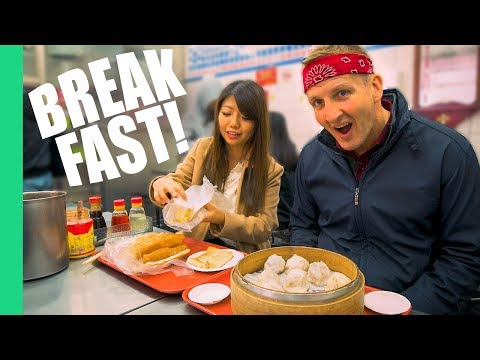 Best BREAKFAST in Taipei! You鈥檝e been doing breakfast WRONG this whole time!!