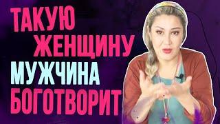 10 Золотых Правил НЕУДОБНОЙ Женщины (Мужчины Будут в Шоке!!!)