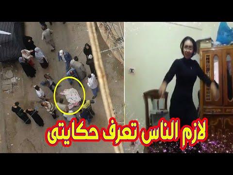ياسمين قالت جملة لعشيقها اثناء معاشرتها فكانت نهايتها حديث الرأي العام #اللغز