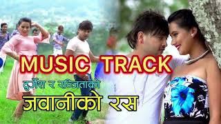 Music Track Jawani Ko Rash||जवानी को रस||Shanti Shree Pariyar & Shreekanta rana chhetri