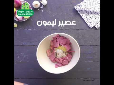 شاورما البيف برجر مع السلامي بالخبز العربي من حلواني Vimore Org