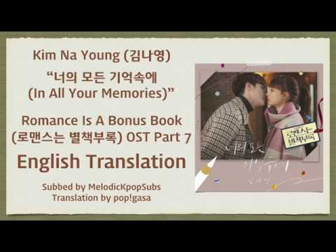 Kim Na Young - 너의 모든 기억속에 (In All Your Memories) (Romance Is A Bonus Book  OST Part 7) [English Subs]