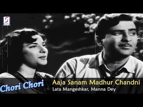 Aaja Sanam Madhur Chandni Mein Hum - Lata Mangeshkar, Manna Dey @ Chori Chori - Raj Kapoor, Nargis