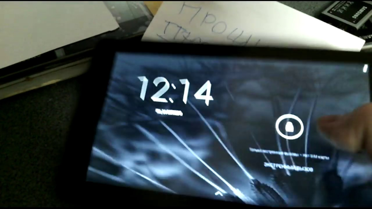 Digma Optima Prime 3G Tt7000pg прошивка
