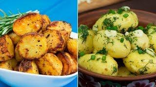 ТОП 5 рецептов с молодой картошкой 2018 | Appetitno.TV