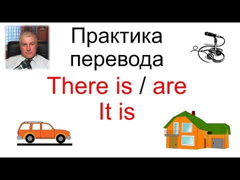 Как переводится слово конструкция