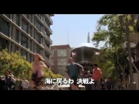 映画『メガ・シャークVSメカ・シャーク』予告編