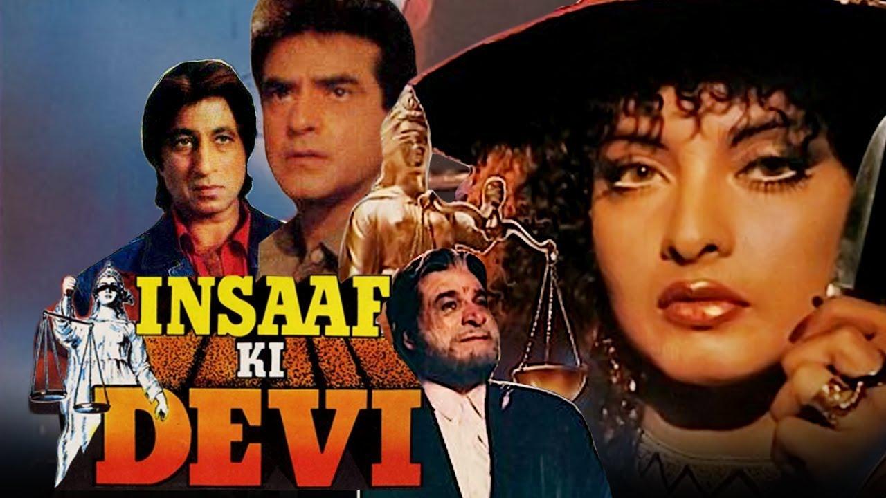 Download Insaaf Ki Devi (1992) Full Hindi Movie | Jeetendra, Rekha