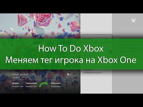 xbox live учетная запись майнкрафт