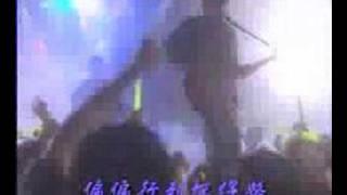 Shao nian ying xiong