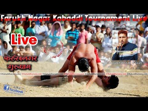 Farukh Nagar (फर्रुखनगर )     KABADDI HARYANA    LIVE