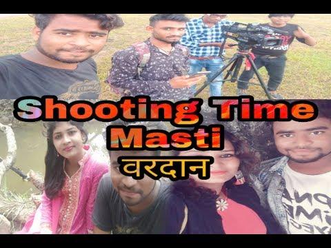 New Cg Comedy !! By Raja Khan Singer !! Rikee Bharti !! Shooting Time Masti