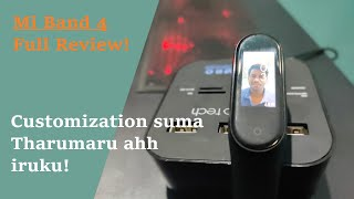 MI Band 4 Long Term Full Review || New software update! || Tamil