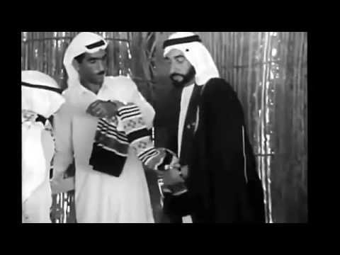 United Arab Emirates Bedouin's eating lunch, with Sheikh Zayed Bin sultan.