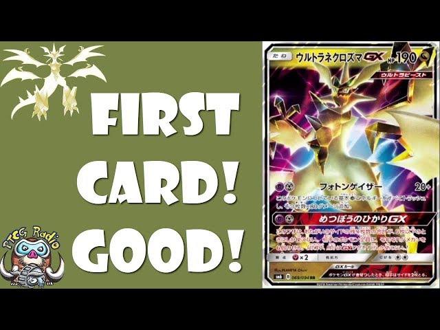 Ultra Necrozma GX - First Pokemon Card is Good!