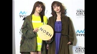 """E-girlsの""""ツインタワー""""、楓さんと佐藤晴美さんが『マイナビ presents ..."""