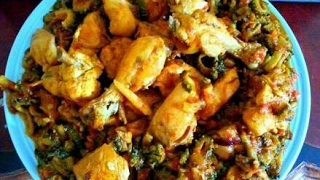 Chicken with karela::chicken with bitter gourd